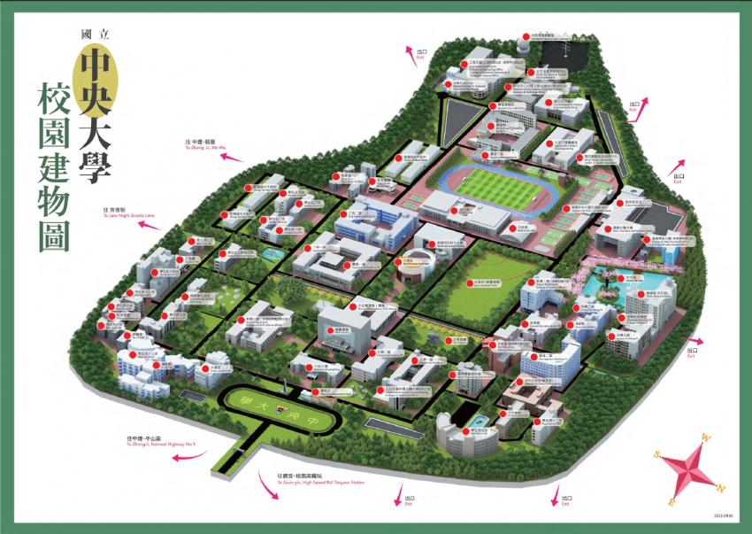 校園建物圖