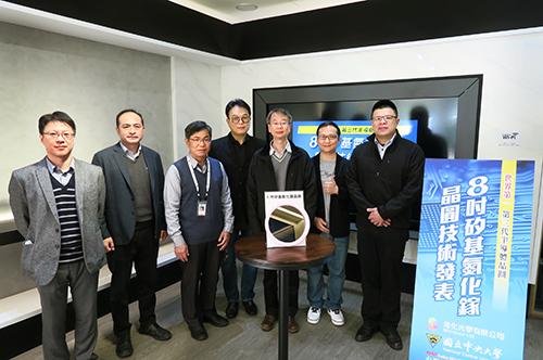 由進化光學有限公司、國立中央大學以及國家實驗研究院台灣儀器科技研究中心共同發表,8吋矽基氮化鎵晶圓技術發表。照片產學營運中心提供