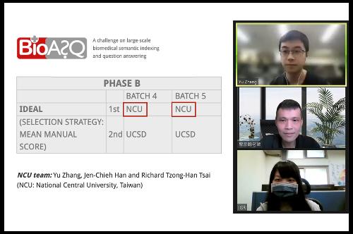 第九屆 BioASQ國際競賽 資工系蔡宗翰教授團隊衛冕冠軍