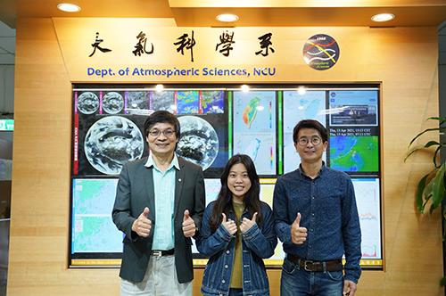 NCU International Studies: Changes in Rainfall Characteristics over Taoyuan Because of Anthopogenic Aerosols
